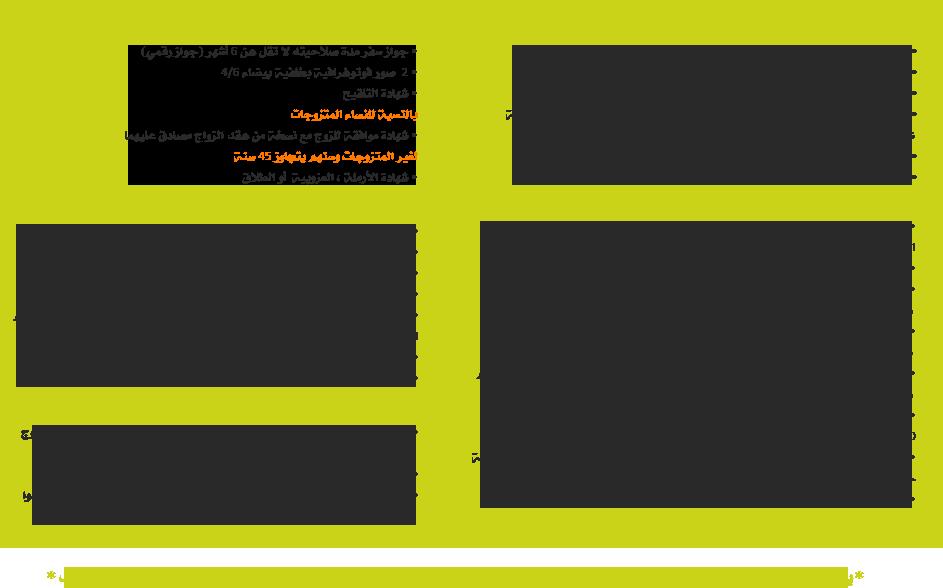 omra 2015 maroc